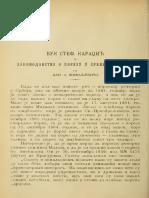D.A.Živavljević-Vuk Karadžić i Zakonodavstvo u Srbiji 1861-1863 God.