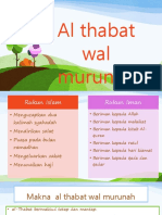AL THABAT WAL MURUNAH.pptx