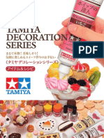 Tamiya Mini Cakes