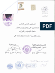 Module Handbook (Scientific Content)_Bachelor Degree_Asmaa Ali