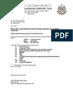 Surat Panggilan Mesyuarat Bahasa Inggeris Sk Padang Hang Kali 4 2017
