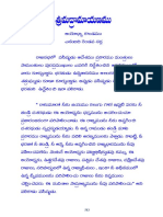 AyodyaKanda82.pdf.pdf
