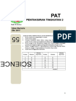 2017 form 2