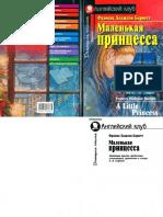 Burnett_F_-A_Little_Princess.pdf
