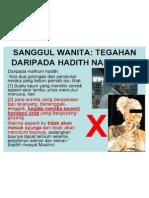 Sanggul Oo Sanggul