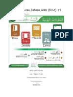 Kosakata Harian Bahasa Arab
