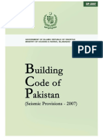 BCP 2007