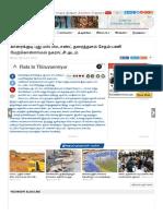 d news1