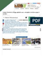 d news2
