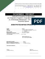 ElektroProekt-stadionPOT-2opt.pdf
