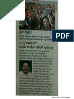 Vijawani Page No 2A