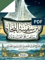 144085452492211.pdf