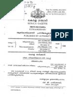 Conservation of Paddy Land and Wetland (Amendment) Ordinance, 2018