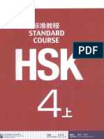 HSK Standard Course 4