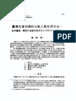 04_1_11.pdf