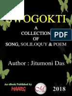 Swogokti(eBook)Jitumoni Das