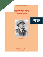 Lenin's Leftwing (ZG).pdf