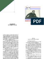 1905-Revolution.pdf