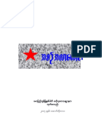 tradition_2007.pdf