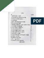 Marshell Chu Tay.pdf