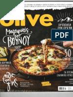 olive grrr 120