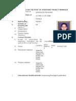 TRKL Appln Format