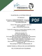 PLANTÓN DE LA VICTORIA POPULAR
