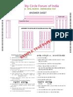 Knowledge Test Sample