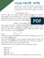 Bharata_Nyayavyavasta