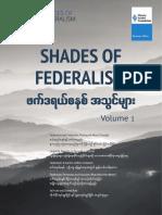 Hanns Seidel Foundation Myanmar Shades of Federalism Vol 1