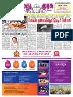22-5-2018-NEW.pdf