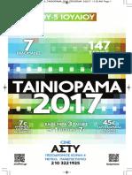 tainiorama2017schedule.pdf