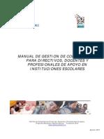 Manual Competencias Gestion Escolar Fundacion Chile-7 Agosto 2007