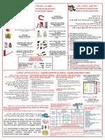 Affiche MD A133.pdf
