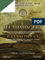 PALIMPSEST VOL III NO 5 2018