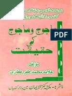 Yajooj Majooj Ki Haqiqat by Allama Zafar Attari