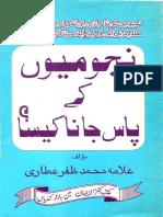 Najoomio k Paas Jana Kesa by Allama Zafar Attari