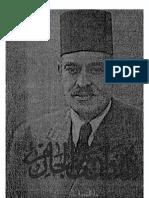 dywan-aly-garm-ar_ptiff