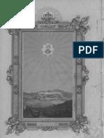 Λεξικό-των-αρχαίων-μυθολογικών-ιστορικών-και-γεωγραφικών-κυρίων-ονομάτων-1837
