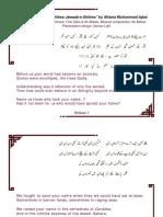 Shikwa_JawabeShikwa.pdf