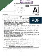 CSP_GS_PAPER1.pdf