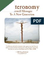 Deuteronomy Bible Study Guide