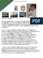 17605852-Saya-U-hla-Min-Computer-university.pdf