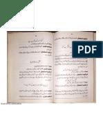 Mujrebat zikai by Hakeem Imamuddin.pdf
