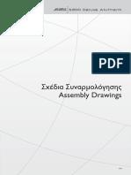 S300_DELUXE_8.pdf