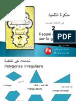 مذكرة-التلميذ-Rappel-de-l-eleve-2.pdf