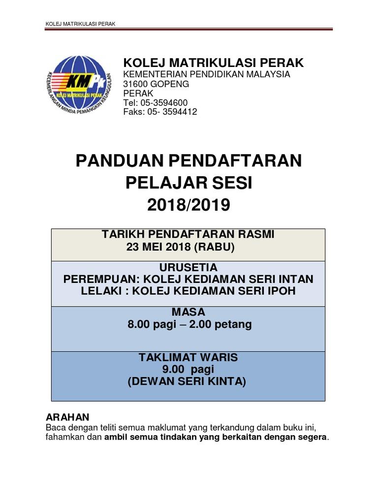Ebook Panduan Pendaftaran Kmpk 2018