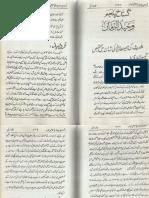 Jild 1 Waheed-Uz-Zman Ki Tanqeesi Ebarat