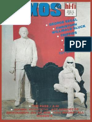 1513959fd ΗΧΟΣ & HiFi 1985, ΜΕΡΟΣ Β' (#146-149)