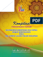 kisas al anbiya pdf